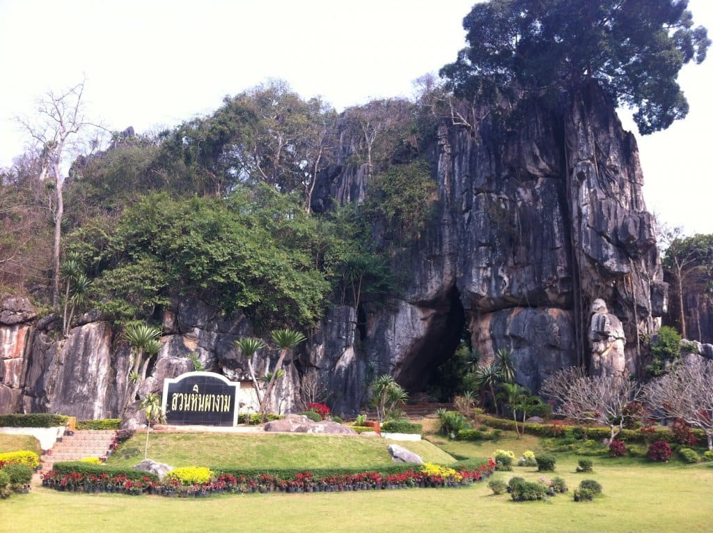 Suan Hin Pha